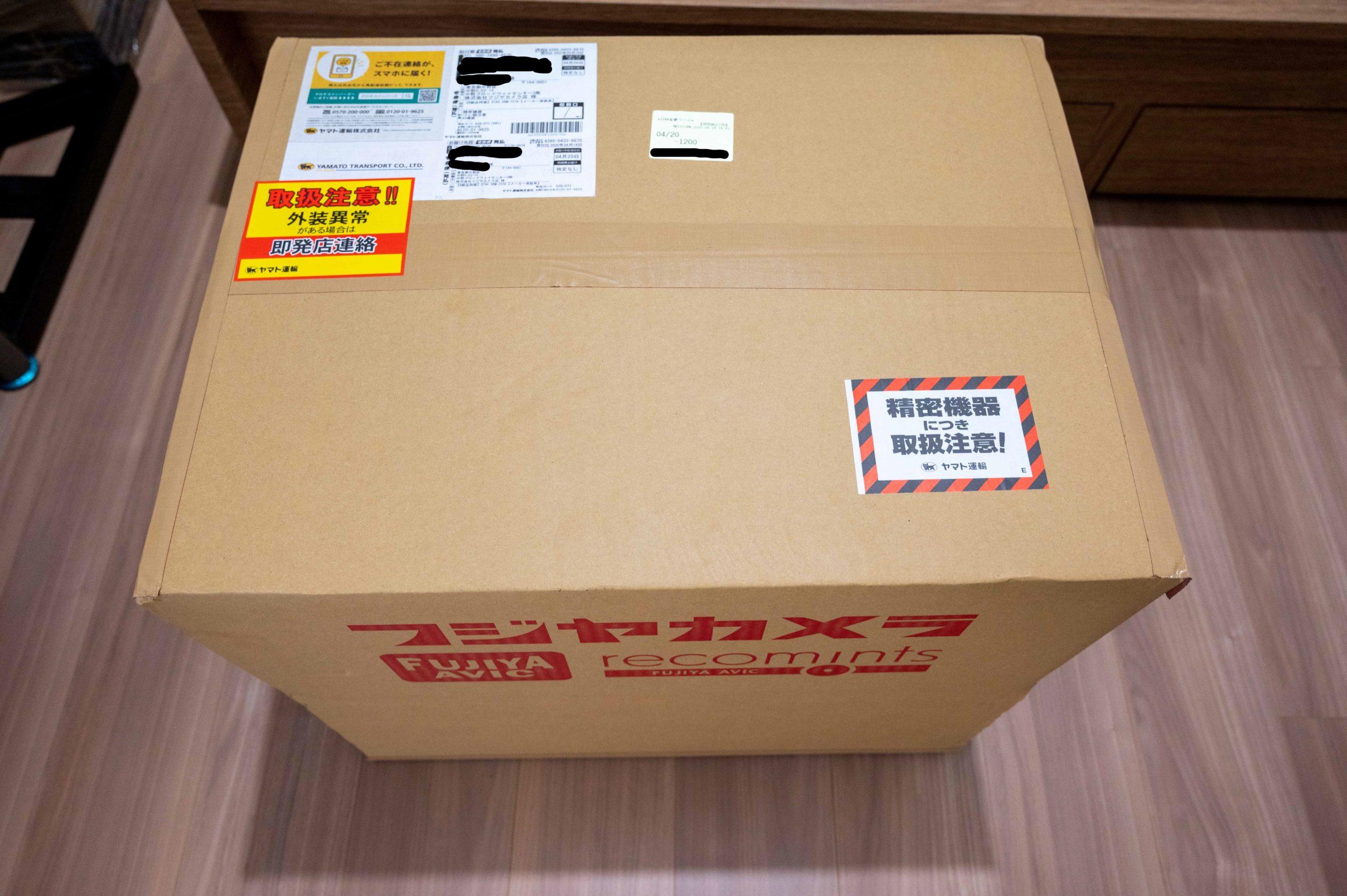 Fujiya Avic Delviery Box