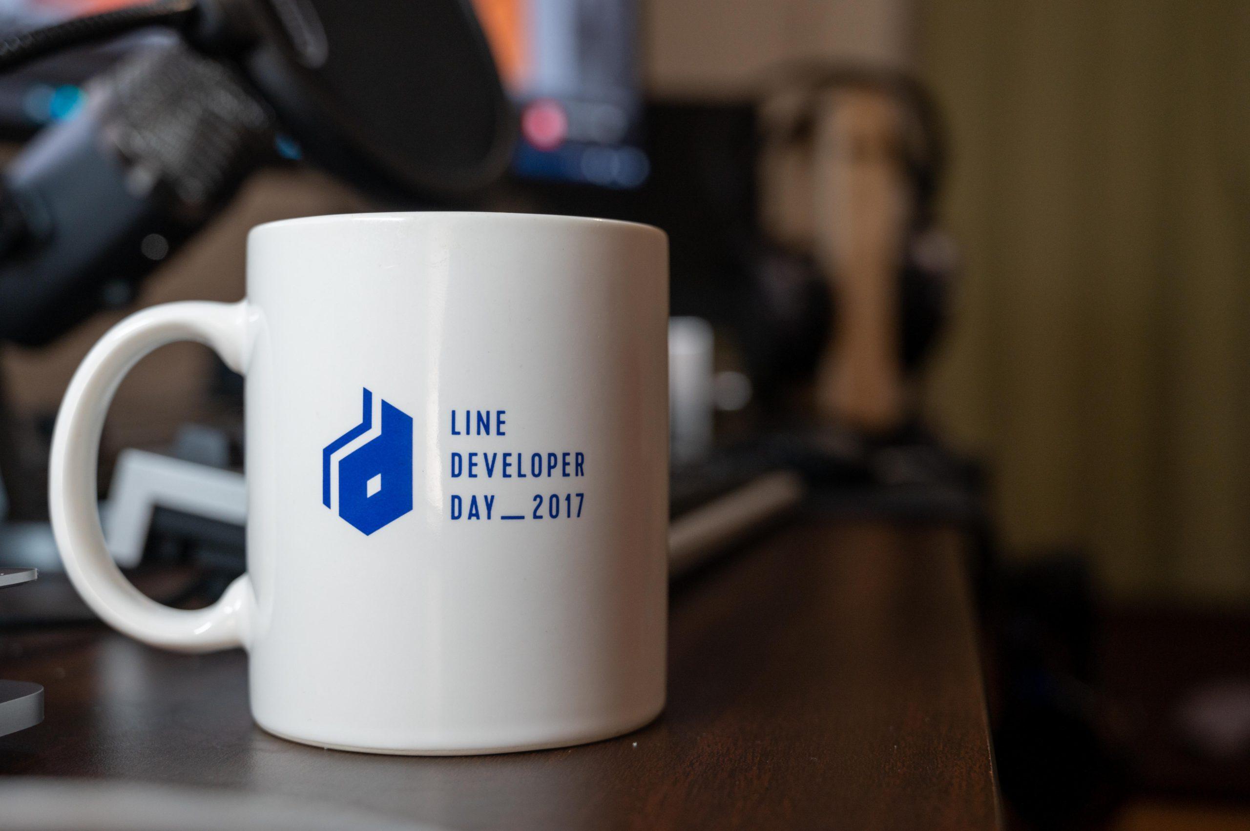 LINE Dev Day Mug